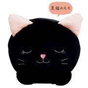 抱き枕(黒猫)【 ほっこりめいとシリーズ 】