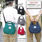 ショルダー&ハンドバッグで使える2WAYバッグ【PiPPuri~PRIMARY~】【2019新作】