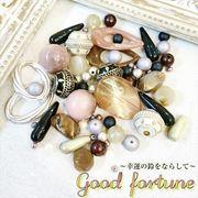 プレミアムパック『Good fortune~幸運の鈴をならして~』ヴィンテージビーズ  アクリルビーズ 福袋