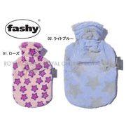 S) 【ファシー】 FASHY 65211 PRINT PLUSH COVER 湯たんぽ プリント プラッシュ カバー 全2色 0.8L