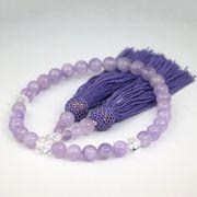 いざという時の必需品・ラベンダーアメジストの数珠 女性用
