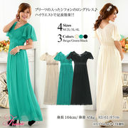 ロングドレス 結婚式  演奏会 パーティードレス 大きいサイズ 結婚式ドレス お呼ばれ 袖あり