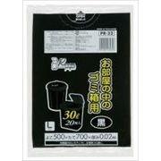 PR32部屋用ごみ袋30L20P黒 【 ジャパックス 】 【 包装・梱包 】