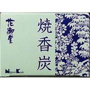 焼香炭 #92011 【 日本香堂 】 【 お線香 】