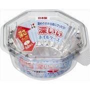 深いぃホイルケースL 【 東洋アルミ 】 【 お弁当用品 】