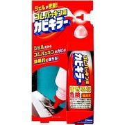 ゴムパッキン用カビキラー100G 【 ジョンソン 】 【 住居洗剤・カビとり剤 】