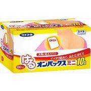 はるオンパックス 貼るカイロ ミニ  【日本製】 【 エステー 】 【 カイロ 】