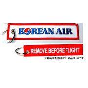 Kool Krew/クールクルー キーチェーン 大韓航空 「REMOVE BEFORE FLIGHT」