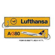 Kool Krew/クールクルー キーチェーン ルフトハンザ A380