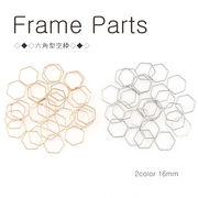 20個入り 六角型 UVレジン空枠 フレーム 2サイズ 金 銀 ペンダントトップやピアスに 質材 アクセサリー