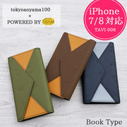 vibram × TOKYO AOYAMA 100 iphone 7/8 対応 三つ折り スマホケース 3色展開