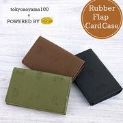 vibram × TOKYO AOYAMA 100 FLAP CARD ケース 3色展開
