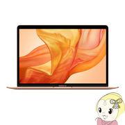 Apple MacBook Air 13.3インチRetinaディスプレイ 1600/13.3 MREE2J/A [ゴールド] 128GB SSD