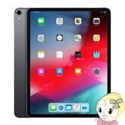 Apple iPad Pro 12.9インチ Wi-Fi 512GB MTFP2J/A [スペースグレイ]