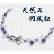 天然石 羽織紐 和装小物 帯飾り 金魚 水晶 アメジスト 着物 ハンドメイド 日本製 HH