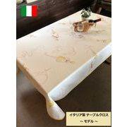 イタリア製テーブルクロス モデル