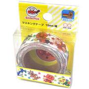 【アンパンマン】マスキングテープ15mm(ほし)