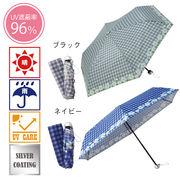 フラワーチェック・晴雨兼用折りたたみ傘