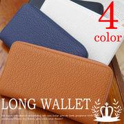 まとめ買いSALE 長財布 ラウンドファスナー 札入れ 小銭入れ シュリンクレザー調 財布◆A-006-24