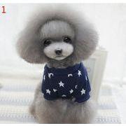 春夏新作 小中型犬服 超人気  超可愛い  ペット服   ペット用品  ペット雑貨  犬服 ペット用品 ネコ雑貨