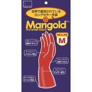 マリーゴールド フィットネス M 【 オカモト 】 【 炊事手袋 】