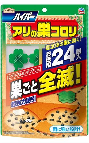 アースガーデン ハイパーアリの巣コロリ 【 アース製薬 】 【 殺虫剤・園芸 】