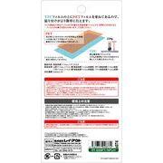 Galaxy S9 液晶保護フィルム TPU PET 反射防止 フルカバー