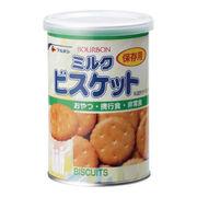 (防災・防犯)(保存食・保存水)ブルボン 缶入ミルクビスケット