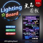 光る看板 電光掲示板 電子看板 800×600 XXLサイズ 看板 ライティングボード / 商用 店舗用看板
