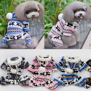 犬服 ペット服 ペット用品 クリスマス コスプレ 暖かい 防寒