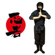大人用 忍者スーツ3点セット メンズ 忍者衣装 忍者服 忍者 ハロウィン コスプレ 衣装 コスチューム