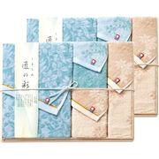 今治 しまなみ匠の彩 タオルセット(国産木箱入) IMK-1001