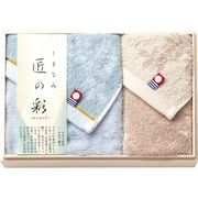 今治 しまなみ匠の彩 タオルセット(国産木箱入) IMK-151