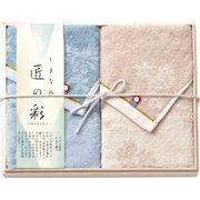 今治 しまなみ匠の彩 フェイスタオル2P(国産木箱入 IMK-201