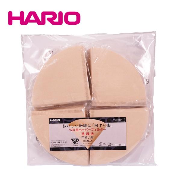 「公式」01用 V60ペーパーフィルター4個セット160枚入り_HARIO(ハリオ)