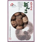大分産 どんこ椎茸(50g)
