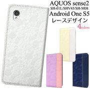 手帳型ケース AQUOS sense2 SH-01L SHV43 SH-M08 Android One S5 ケース スマホケース ハンドメイド 素材