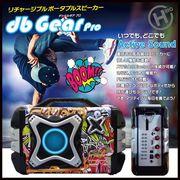 リチャージブル ポータブルスピーカー db Gear Pro PS-DG001