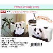 パンダのプリントティッシュケース