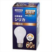 YAZAWA(ヤザワ)長寿命シリカ60W形 LW100V60WWL