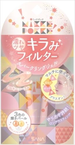 サナ ミッケポッケ スパークリングジェル 03 【 常盤薬品 】 【 メイク 】