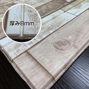 クッションシート リアルな木目立体3D壁紙発泡スチロールシール式 ビンテージウッド AB4 24枚組