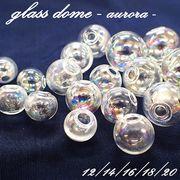 ガラスドーム【オーロラ】【10個売り 5サイズ ネコポス不可】 ガラスボール スノードーム ボールペン