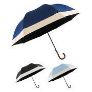 [60cm]日傘 長傘 ジャンプ式 ドーム型 晴雨兼用 耐風仕様 UVカット率/遮光率99%以上 深張り 切り継ぎ