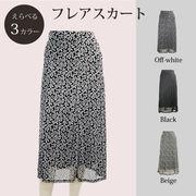 レディース スカート パワーネットに可憐な小花模様を施した6枚剥ぎスカート