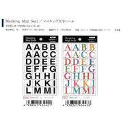 PINE BOOK マスキング文字シール【2019_1月追加発売】2種類