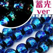 連 とんぼ玉 ホタルガラス 蓄光有ver ブルー 丸 6mm 品番: 10842
