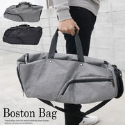 【ネット販売不可】バッグ スポーツ ボストンバッグ メンズバッグ YHA-002DK