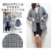フェイクパールデコレーションロングジャケット