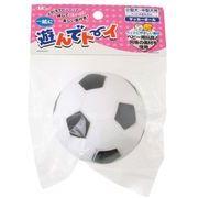 一緒に遊んでトーイ サッカーボール 【おまとめ72個】